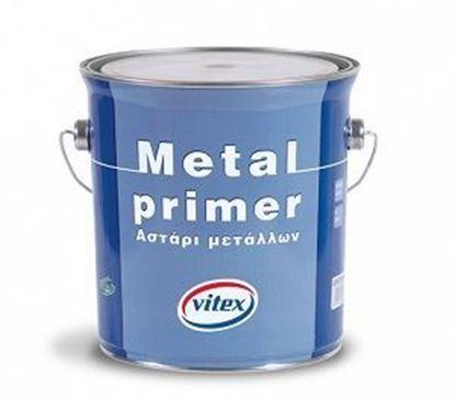 Εικόνα της ΑΣΤΑΡΙ ΜΕΤΑΛΛΩΝ metal primer